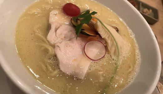 銀座で上品なラーメン!「篝」の鶏白湯SOBA