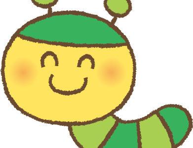 「はらぺこあおむしカフェ」が吉祥寺にオープン!予約方法やメニューは?