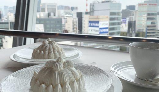 東京の人気モンブラン「マロンシャンテリー」予約や持ち帰りは?