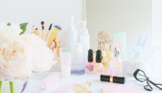 氷川きよしが「美しすぎる」!化粧品は何使ってる?