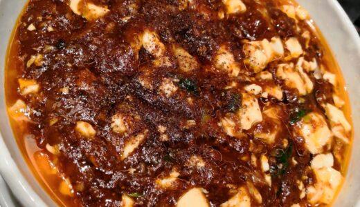 蝋燭屋の麻婆麺でクセになるシビレを楽しむ
